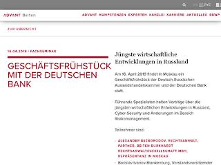 https://rechtsuniversum.de/postimg/https://www.beiten-burkhardt.com/index.php/de/veranstaltung/geschaeftsfruehstueck-mit-der-deutschen-bank?size=320